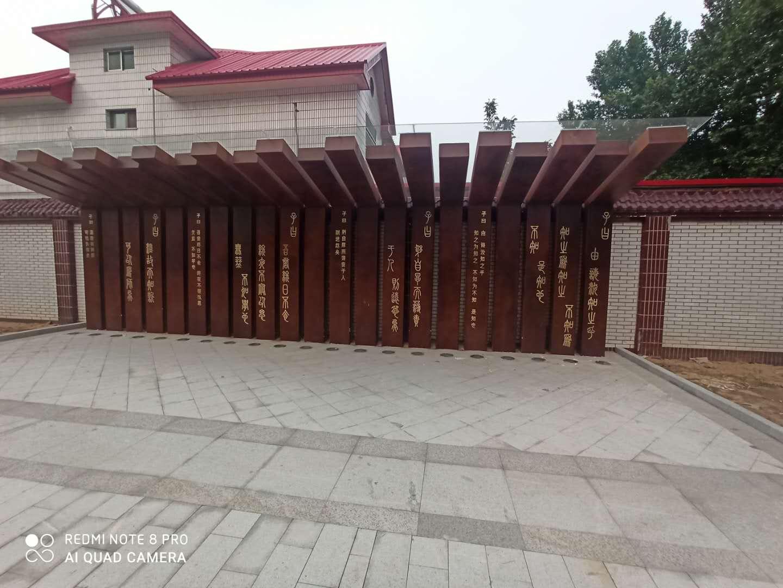 曲寨村 石家庄村委会文化墙设计