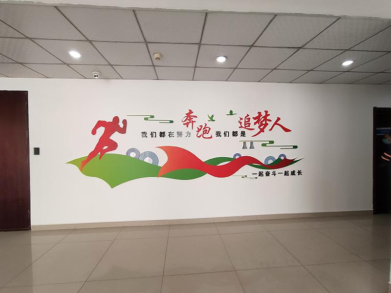 河北石家庄文化墙画制作